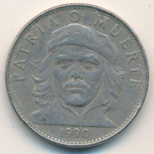 Куба, 3 песо (1990 г.)