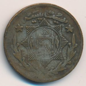 Афганистан, 1 рупия (1928 г.)