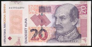 Хорватия, 20 кун (2014 г.)