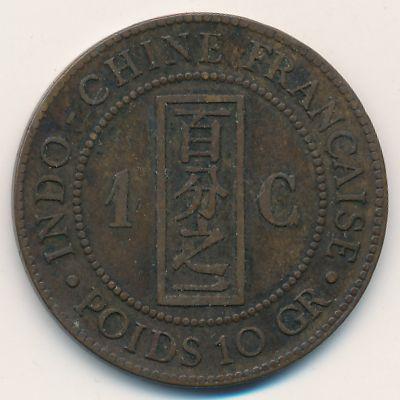 Французский Индокитай, 1 цент (1885 г.)