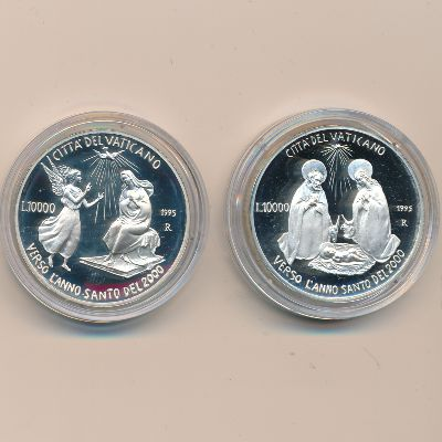 Ватикан, Набор монет (1995 г.)
