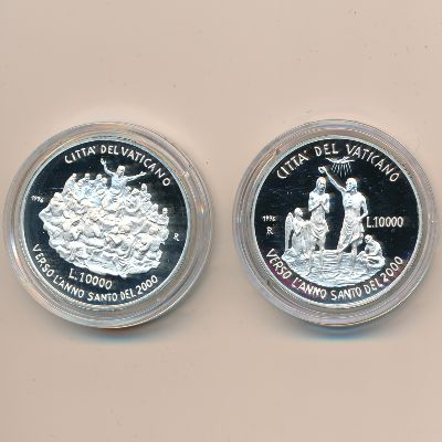 Ватикан, Набор монет (1996 г.)