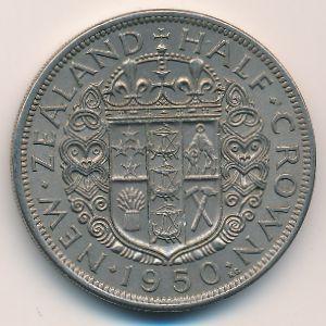 Новая Зеландия, 1/2 кроны (1950 г.)