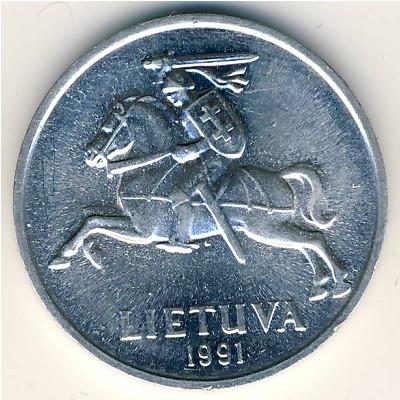 Литва 5 центов продать монеты 1991 аукцион экспресс
