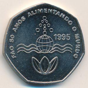 Кабо-Верде, 200 эскудо (1995 г.)