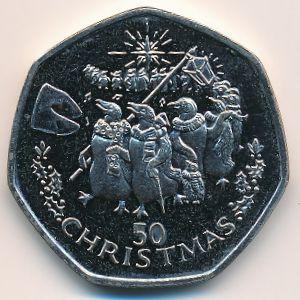 Гибралтар, 50 пенсов (1995 г.)