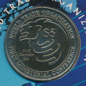 Сингапур, 5 долларов (1996 г.)