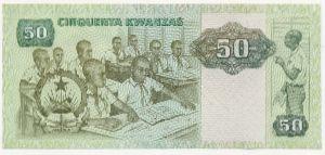 Ангола, 50 кванза (1984 г.)