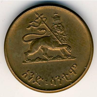 1 цента 1936 г цена 20 тенге 2012 года цена