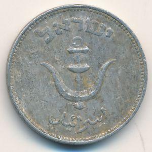 Израиль, 1 прута (1949 г.)