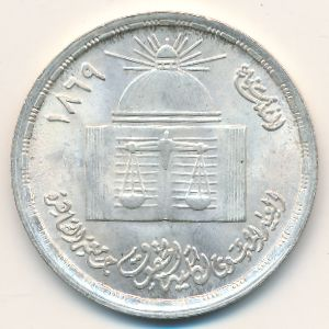 Египет, 1 фунт (1980 г.)