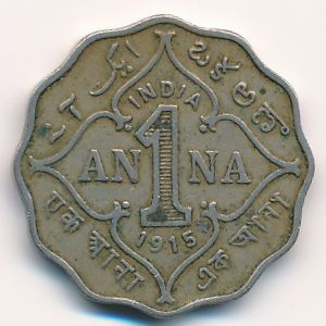 Британская Индия, 1 анна (1915 г.)