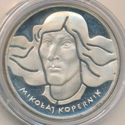 Польша, 100 злотых (1973 г.)