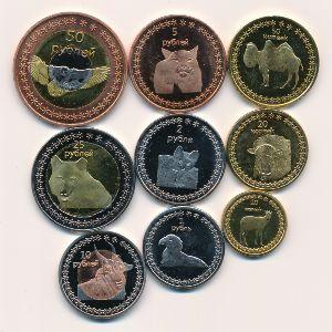 Республика Бурятия, Набор монет (2014 г.)