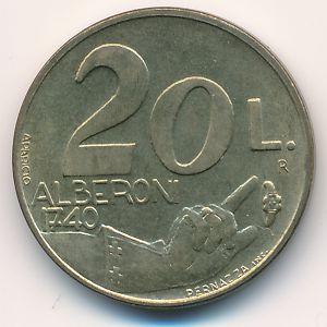 Сан-Марино, 20 лир (1991 г.)