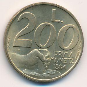 Сан-Марино, 200 лир (1991 г.)