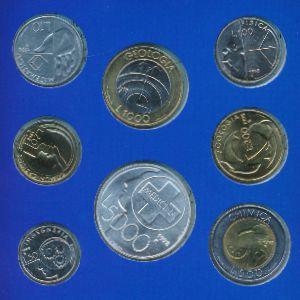 Сан-Марино, Набор монет (1998 г.)
