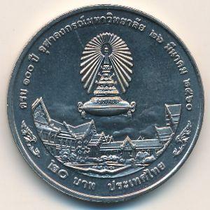 Таиланд, 20 бат (2017 г.)