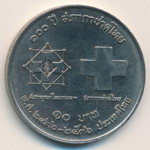 Таиланд, 10 бат (1993 г.)