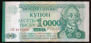 Приднестровье, 10000 рублей (1996 г.)
