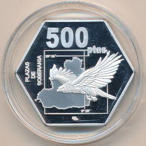 Остров Перехиль, 500 песет (2019 г.)