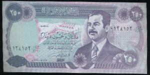 Ирак, 250 динаров (1995 г.)