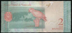 Венесуэла, 2 боливара (2018 г.)