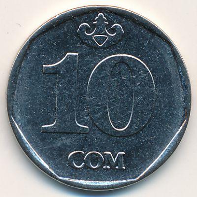 Кыргызстан, 10 сом (2009 г.)
