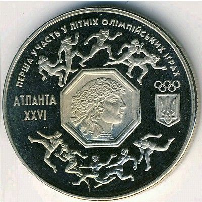 Монеты украины 200000 карбованцев стоимость по каталогу сбербанк монеты из драгоценных металлов продать