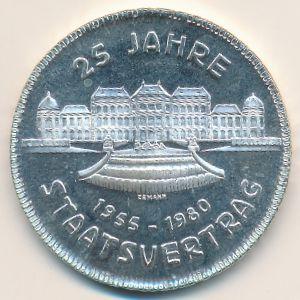 Австрия, 500 шиллингов (1980 г.)