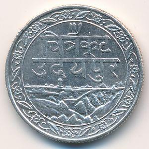 Мевар, 1/2 рупии (1928 г.)