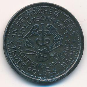 Хаттинген., 10 пфеннигов (1917 г.)
