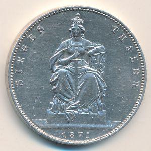 Пруссия, 1 талер (1871 г.)