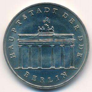 ГДР, 5 марок (1987 г.)