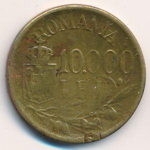Румыния, 10000 леев (1947 г.)