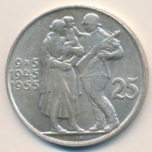 Чехословакия, 25 крон (1955 г.)