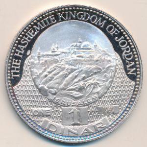 Иордания, 1 динар (1969 г.)