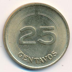 Колумбия, 25 сентаво (1979 г.)