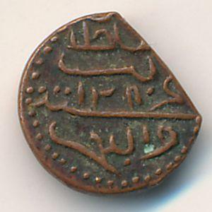 Мальдивы, 1/2 лаари (1864 г.)