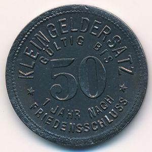 Шмёльн., 50 пфеннигов (1920 г.)
