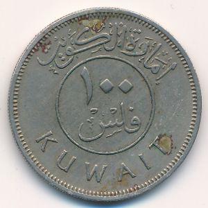 Кувейт, 100 филсов (1961 г.)