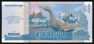 Камбоджа, 1000 риэль (2012 г.)