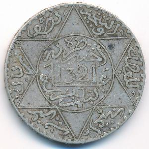 Марокко, 1/2 риала (1903 г.)