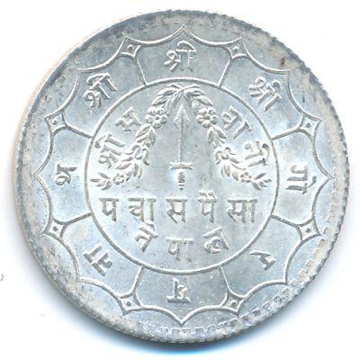 Непал, 50 пайс (1935 г.)