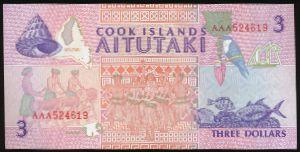 Острова Кука, 3 доллара (1992 г.)