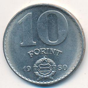 Венгрия, 10 форинтов (1980 г.)