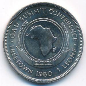 Сьерра-Леоне, 1 леоне (1980 г.)