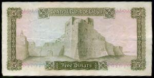 Ливия, 5 динаров (1972 г.)