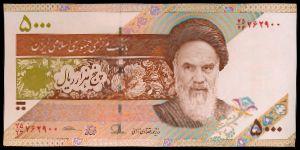 Иран, 5000 риалов