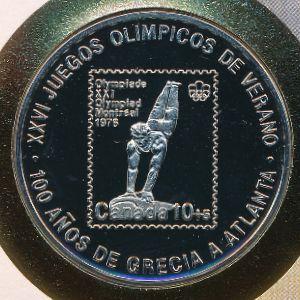 Экваториальная Гвинея, 1000 франков (1998 г.)